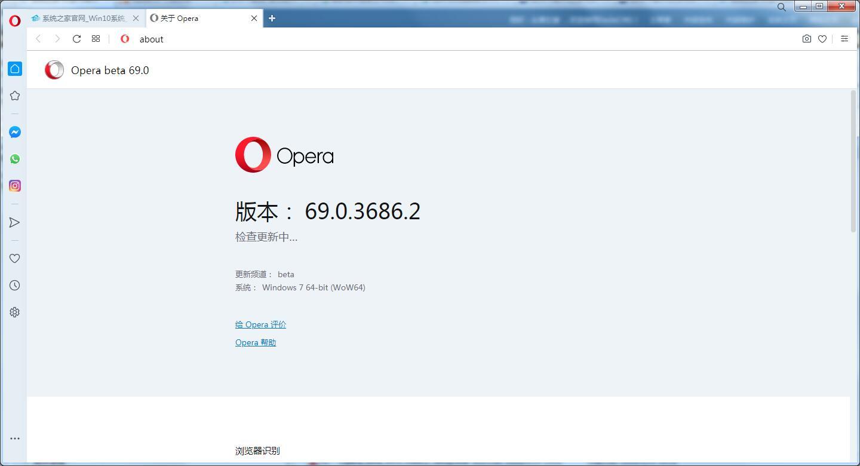 Opera浏览器Beta