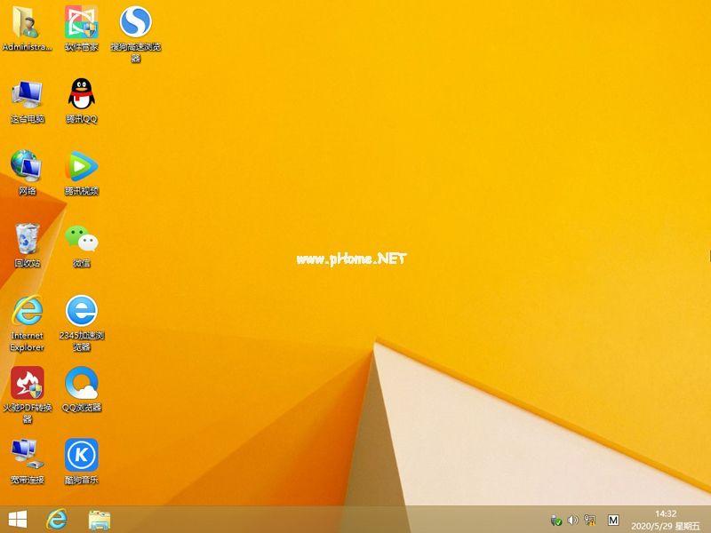 Ghost Win8.1 x64(64位) 装机永久专业版 V2020.06操作界面-2