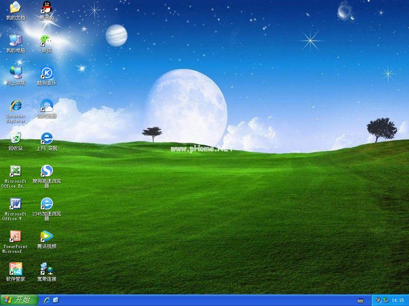 电脑公司 Ghost WinXP SP3 稳定运行版 V2020.06界面