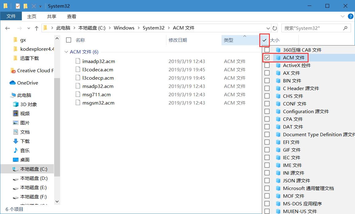 利用文件过滤查找某文件夹内的文件