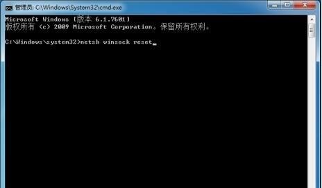 在win7系统中,为什么网络和共享中心打不开(图文)