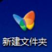 win7系统更改桌面图标