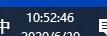 如何在任务栏的时钟上显示秒