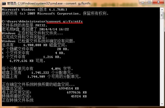 教你解决无法将文件拷贝到u盘问题|U盘无法拷贝文件?(图文)