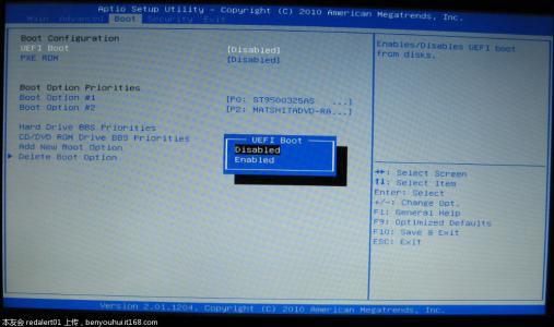电脑BIOS设置无法进入?Bios无法进入的原因分析及解决方案