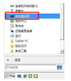 windows错误恢复怎么办?(图文)