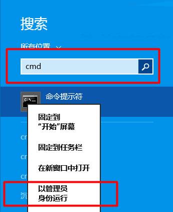 Win10用U盘备份还原Win8.1提示0xc000000f错误?|解决方法