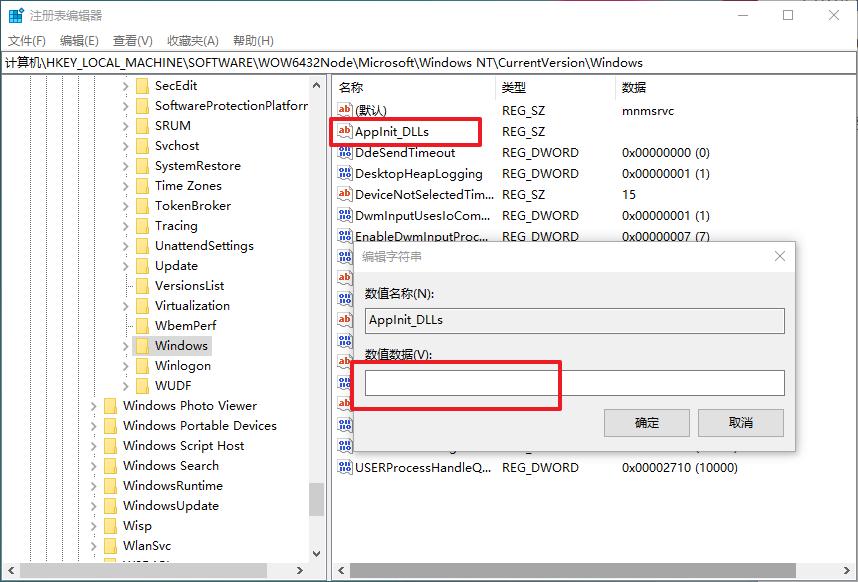 win10系统启动时提示错误0xc0000018?|Win10系统启动提示错误