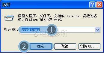 xp为什么添加删除程序打不开?(图文)