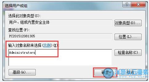 win10系统如何用管理员权限删除文件|管理权限删除文件的使用方法