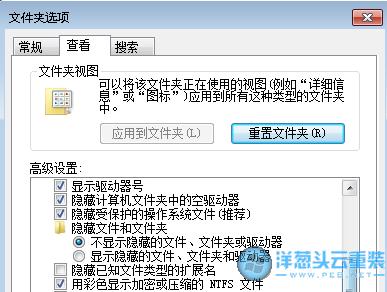 应用程序提示0xc00000ba错误|0xc0000ba错误的解决方法