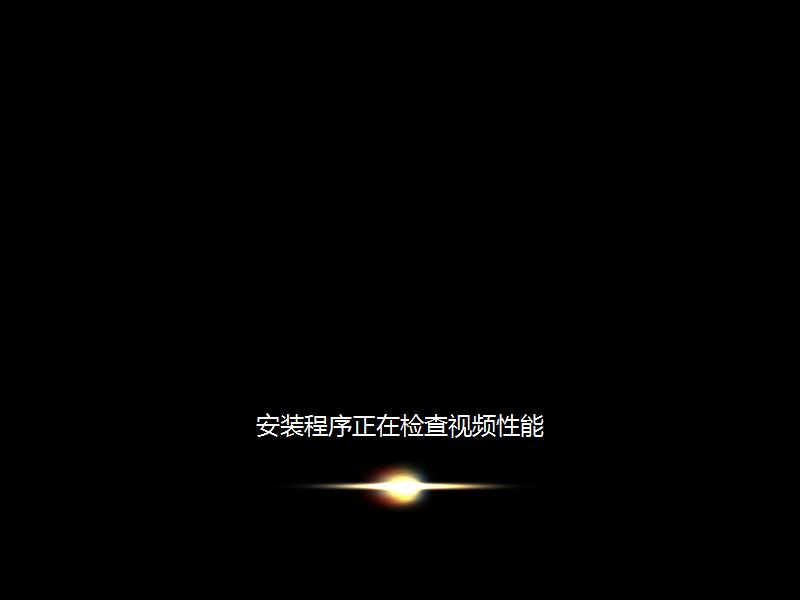 Win7 Sp1 X64 官方旗舰版 (64位) V2020.12 界面1