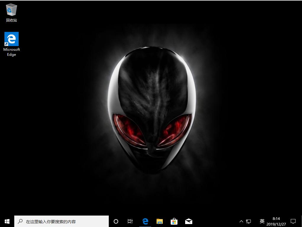 新版外星人Win7 64位纯净版 V2021.03