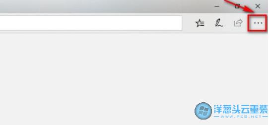 打开edge浏览器