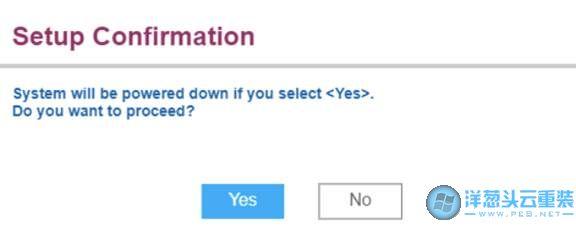 选择yes