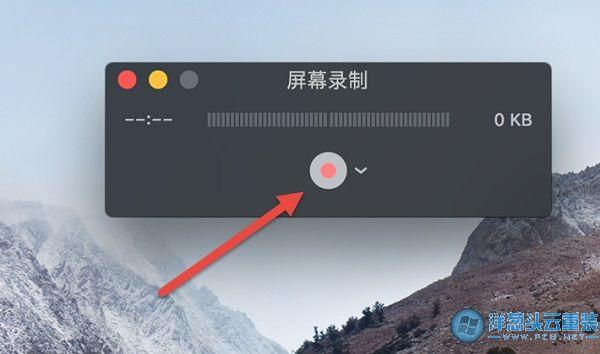 点击红色小圆圈