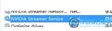 找到NVIDIAStreamerService