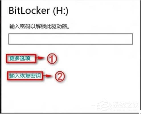 Win8系统BitLocker密码忘记怎么办?恢复BitLocker密码的两大方法