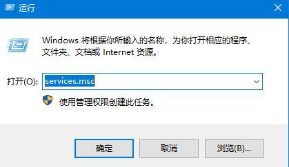 Win10系统无法正常安装字体