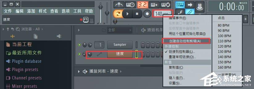 FL Studio怎么设置音频速度渐变?