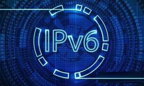IPv6网络的用途