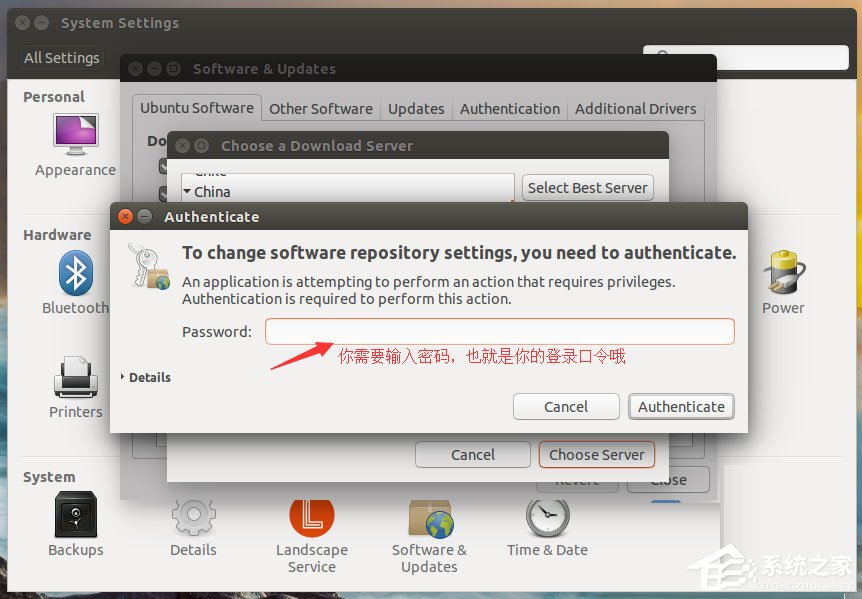 Ubuntu系统怎么设置中文语言?