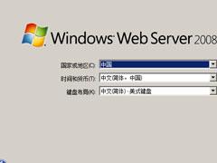 怎么安装原版Windows server 2008?U盘安装原版Windows server 2008教程