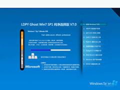 零度飘逸LDPY Ghost Win7 Sp1纯净选择版V7.0(32位驱动增强版)