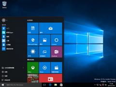 Windows 10预览版10162官方64位/32位版